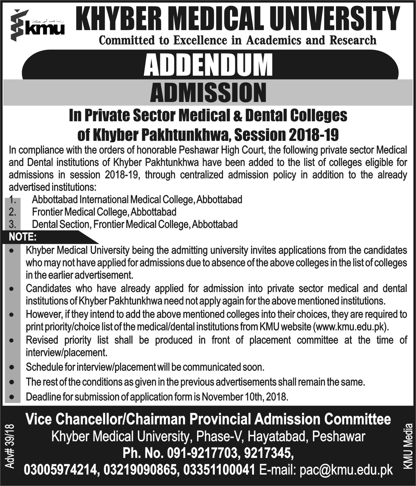 Admissions in Private Medical and Dental Colleges of KPK