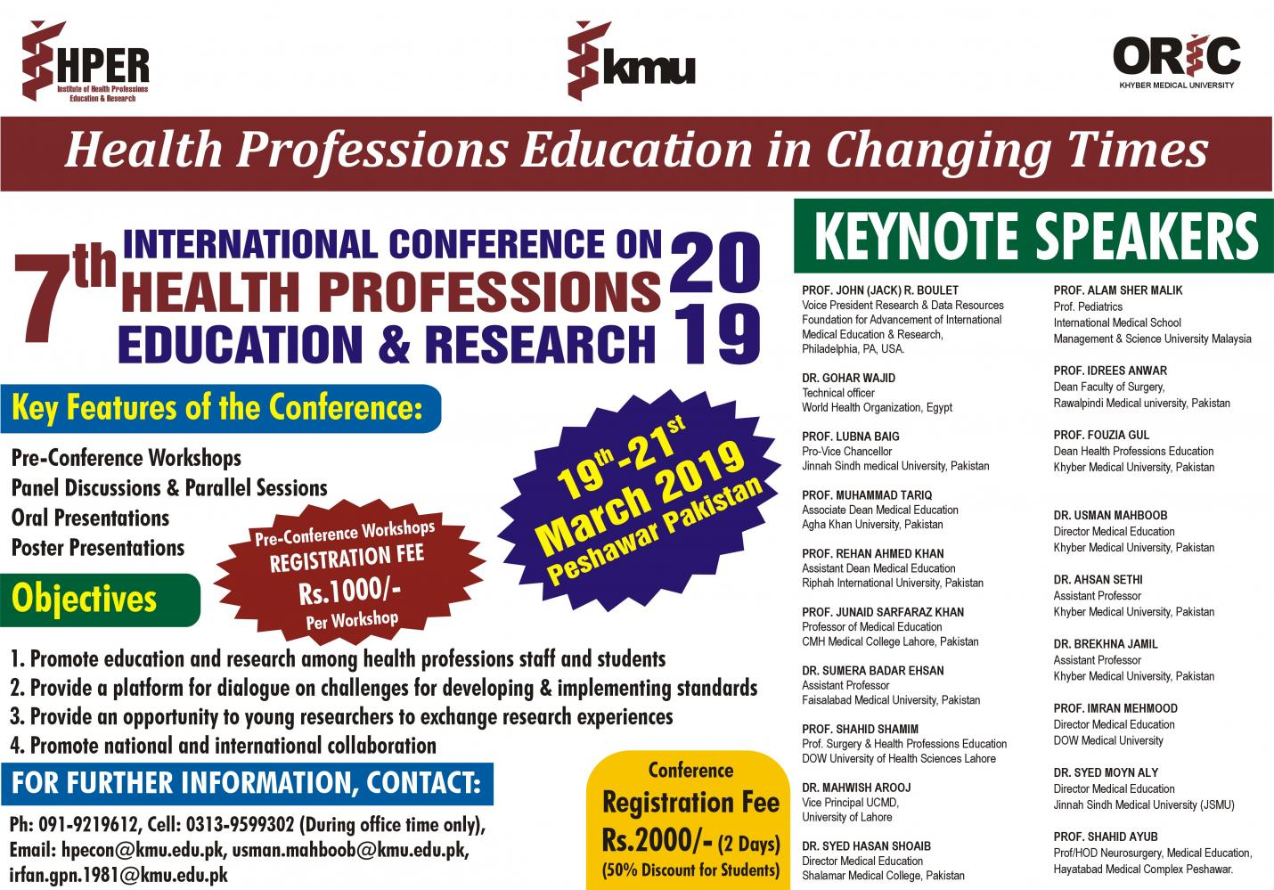 7th INTERNATIONAL CONFERENCE ON HEALTH PROFESSIONS EDUCATION AND