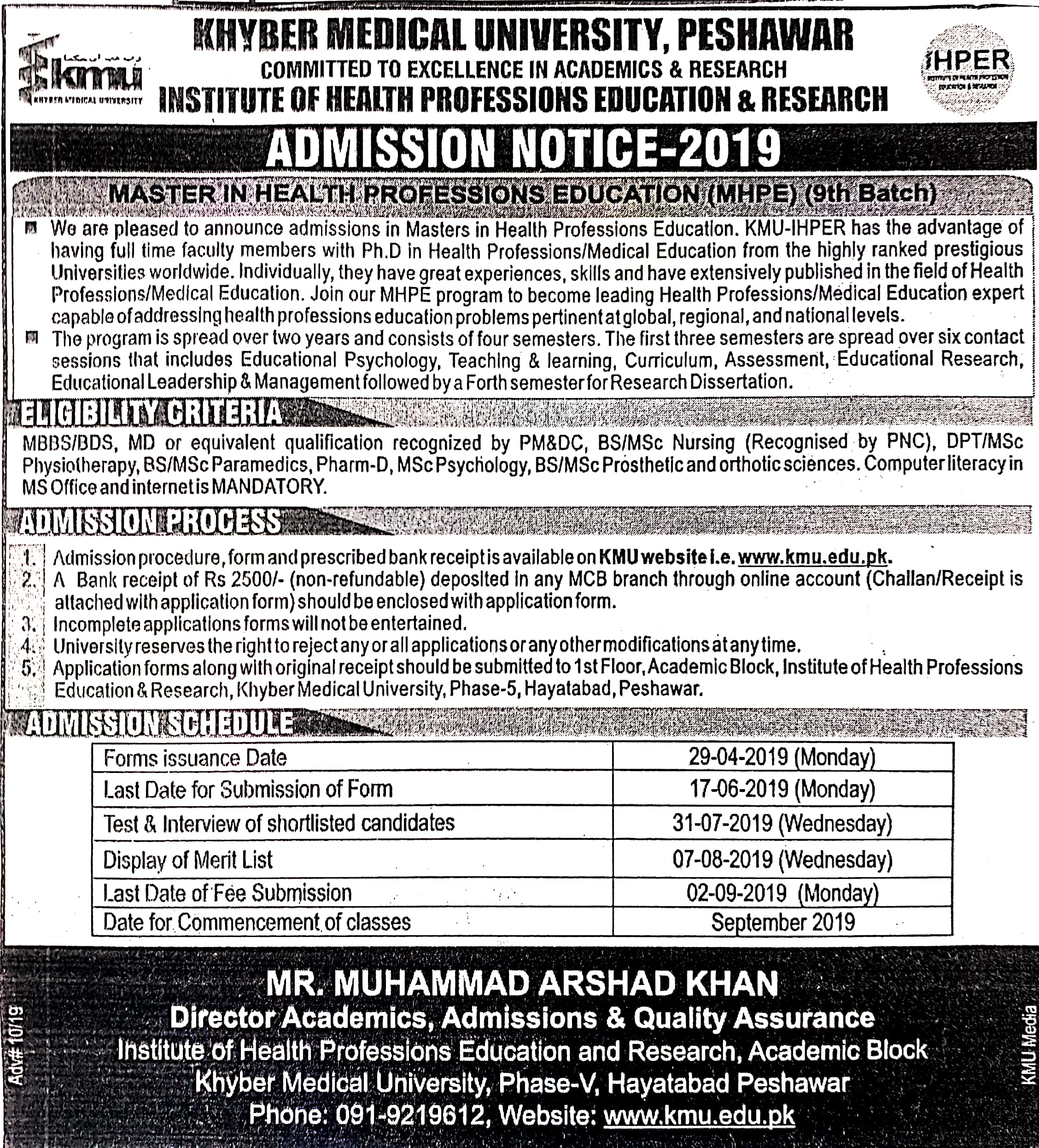 Admissions in KMU | Khyber Medical University