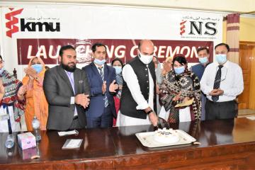 04.Minister of Health Taimur Salim Jhagra along with VC KMU Prof Dr Zia ul Haq and others cutting cake during PhD Launching Ceremony at KMU1604146039.JPG