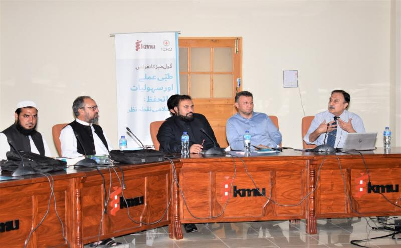 Round Table Ulema Conference